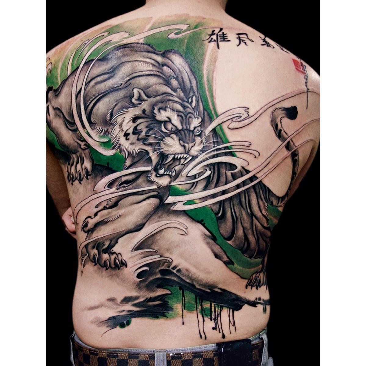 Tato Art Styles: CHINESE TATTOO ART