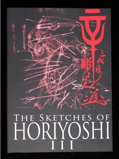 The Sketches of Horiyoshi III (by Horiyoshi III)