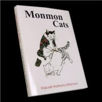 Monmon cat's by Kazuaki Kitamura (Horitomo)