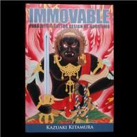 Immovable by Kazuaki Kitamura (Horitomo)