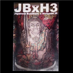 Japanese Buddhism & Horiyoshi III by Manami Okazaki, Geoff Johnson and Barbara Bayer.